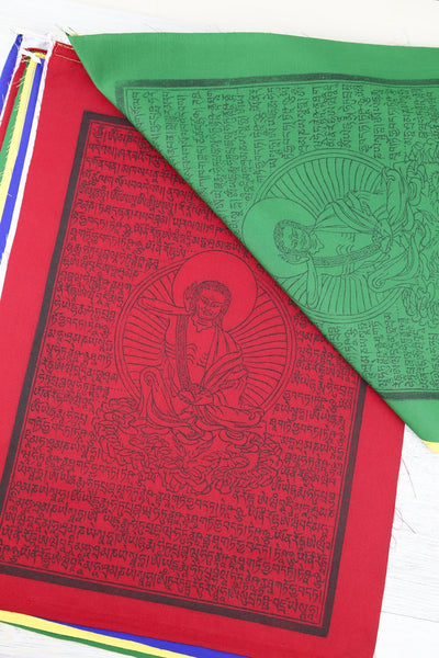 Prayer Flags Default Extra Large Set of 10 Milarepa Prayer Flags pf038