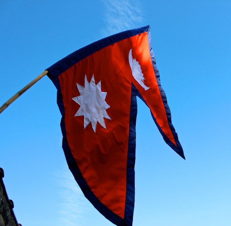 Prayer Flags Default Nepal National Flag fb434