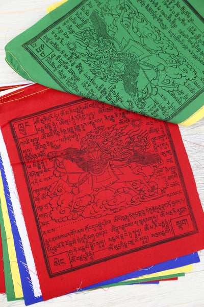 Prayer Flags Default Set of 11 with one Blank pf032