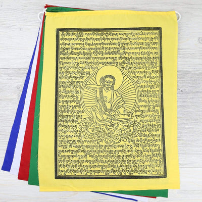Prayer Flags Default Set of 5 Extra Large Milarepa Prayer Flags pf085