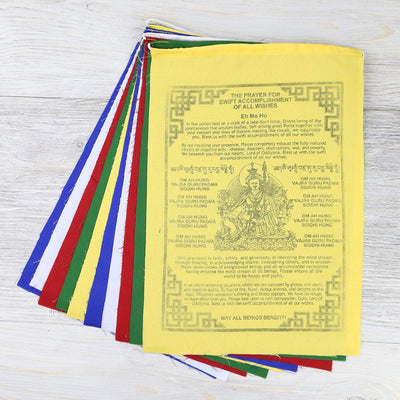 Prayer Flags Default Swift Wishes Prayer Flags pf020