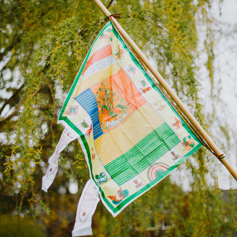 Prayer Flags Ling Gesar Warrior Banner PF145