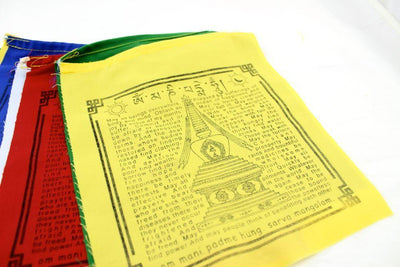 Prayer Flags,Tibetan Style,Under 35 Dollars Default Dalai Lama Stupa Prayer Flags pf028