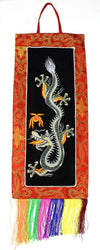 Wall Hangings Default Miniture Dragon Embroidery Wall Hanging fb481