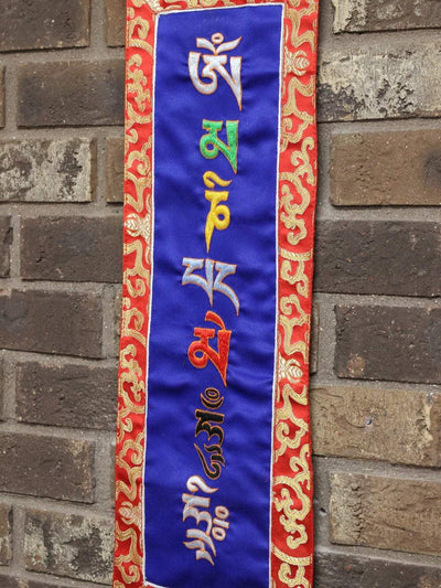 Wall Hangings Default Om Mani Padme Hung Banner fb027