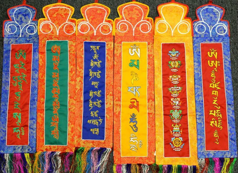 Wall Hangings Tara Mantra Hand Embroidered Mantra Banners fb106tara