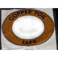 "1/2"" Copper Foil Tape 1.25ml Edco"
