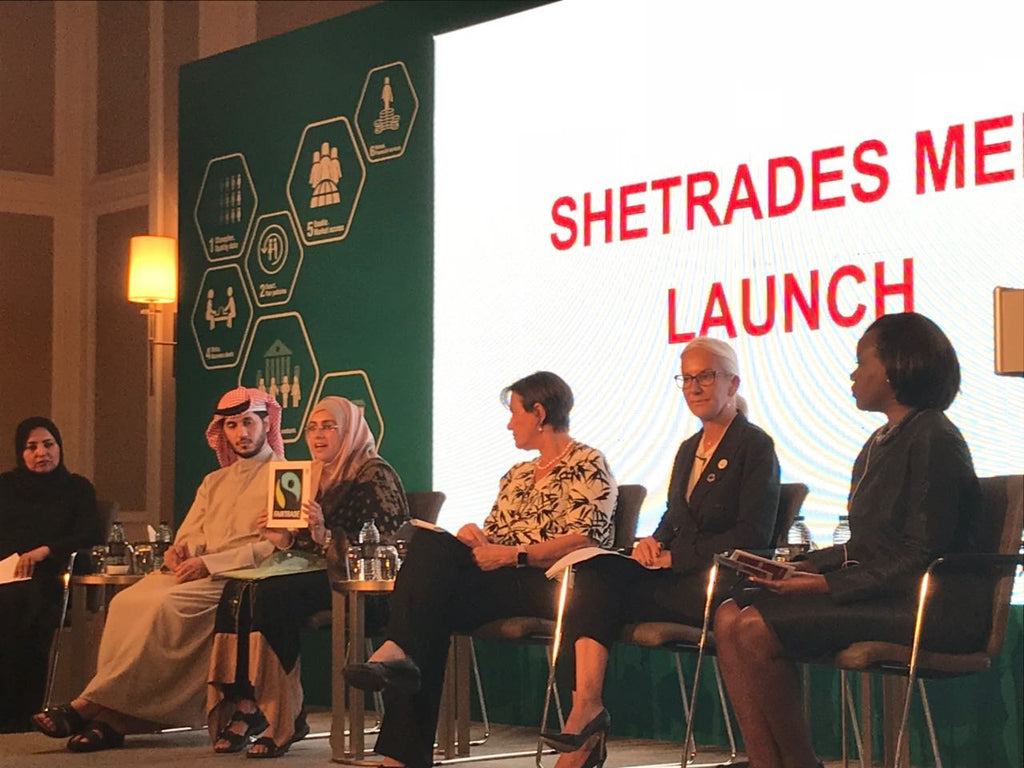 SheTrades MENA Launch - Dubai and the United Arab Emirates