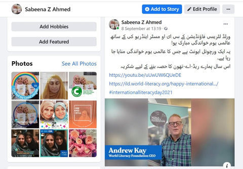 Facebook Post in Urdu for International Literacy Day 2021 with Sabeena Z Ahmed