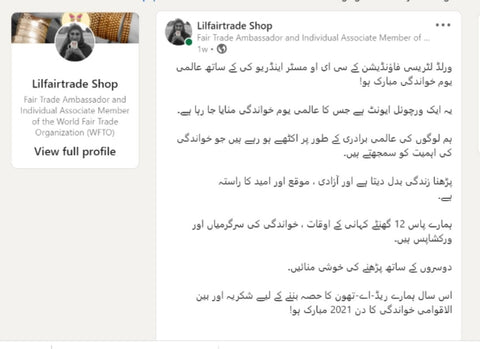 LinkedIn Post about World Literacy Day 2021 in Urdu with Sabeena Z Ahmed