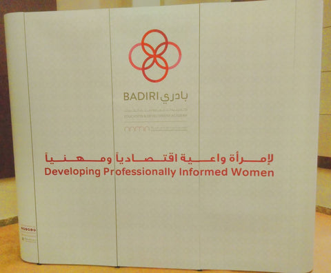 BADIRI SIGNAGE AT NAMA SHARJAH - May 18