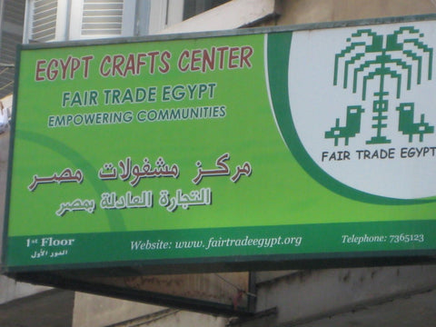 Fair Trade Egypt - Zamalek Shop and offices Cairo Egypt visited 2008 by Sabeena Ahmed