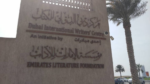 Isatou Cessay and Sabeena Ahmed Visit to The Emirates Literature Foundation March/April 2019 (UAE)