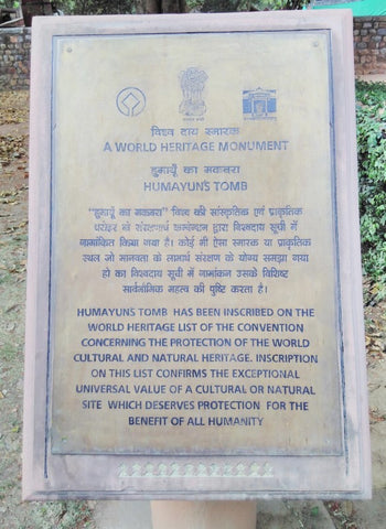 Humayun Tomb's Information, Dehli, visited April 2019