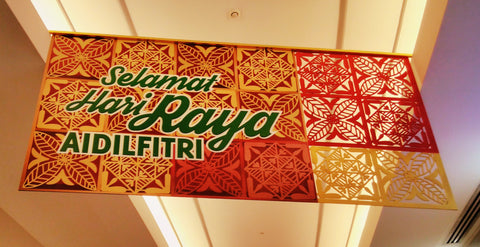 Hari Raya - Ramadan Mubarak in Malay - Fair Trade Travels during Ramadan - Sabeena Ahmed