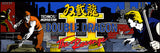 Double Dragon II 2 Marquee