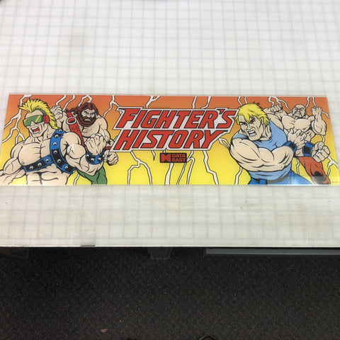 Vintage - Fighters History Arcade Marquee