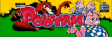 Pooyan Arcade Marquee