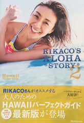 Rikaco's Hawaii x WE ARE ICONIC