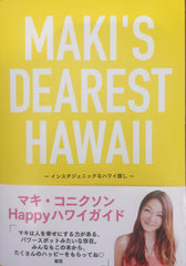 Makis Dearest Hawaii