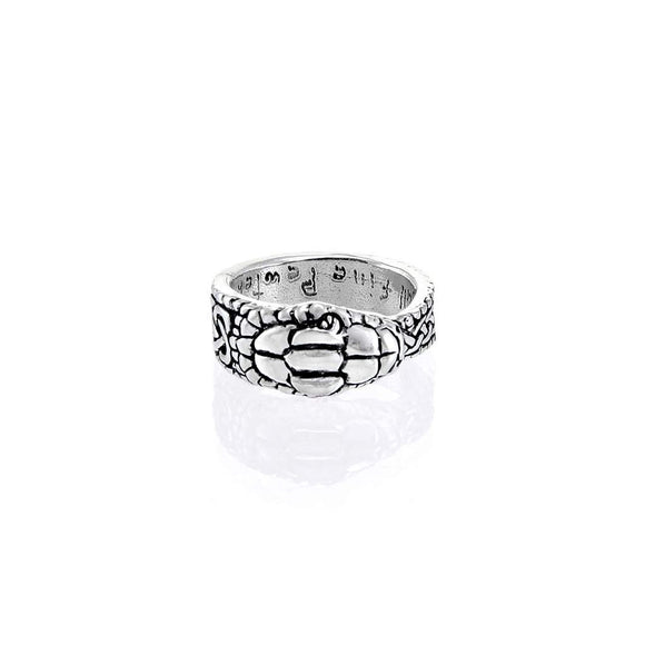 Celtic Ouroborus Ladies Ring R031