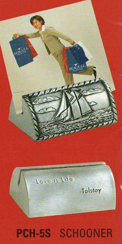 Schooner Picture Card Holder PCH-5
