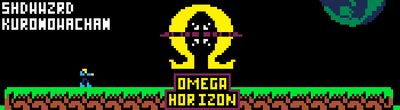 Omega Horizon TinyArcade Game