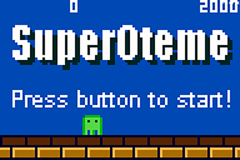 SuperOteme
