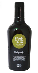 Melgarejo Frantoio Premium - Award Winning Cold Pressed EVOO Extra Virgin Olive Oil, 2016-2017 Harvest, 17-Ounce Glass bottle