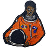 Mae Jemison Patch - The Carter Brand - Black By Popular Demand - Rooting For Everybody Black - Black Pride Apparel