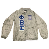 Phi Beta Sigma Windbreaker
