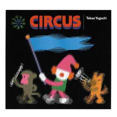 Naef Naef Circus Book - fawn&forest