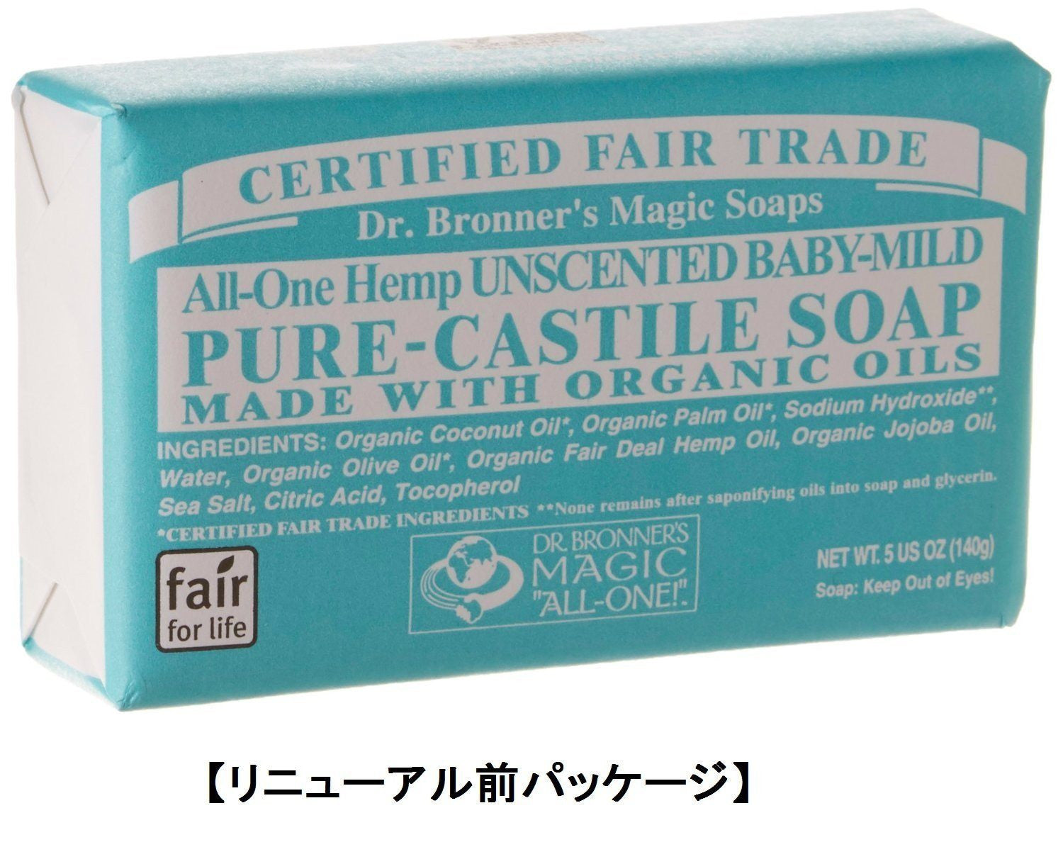 Dr. Bronner Baby Bar Soap