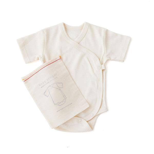 fawn&forest Fog Linen Organic Cotton Kimono One Piece - fawn&forest