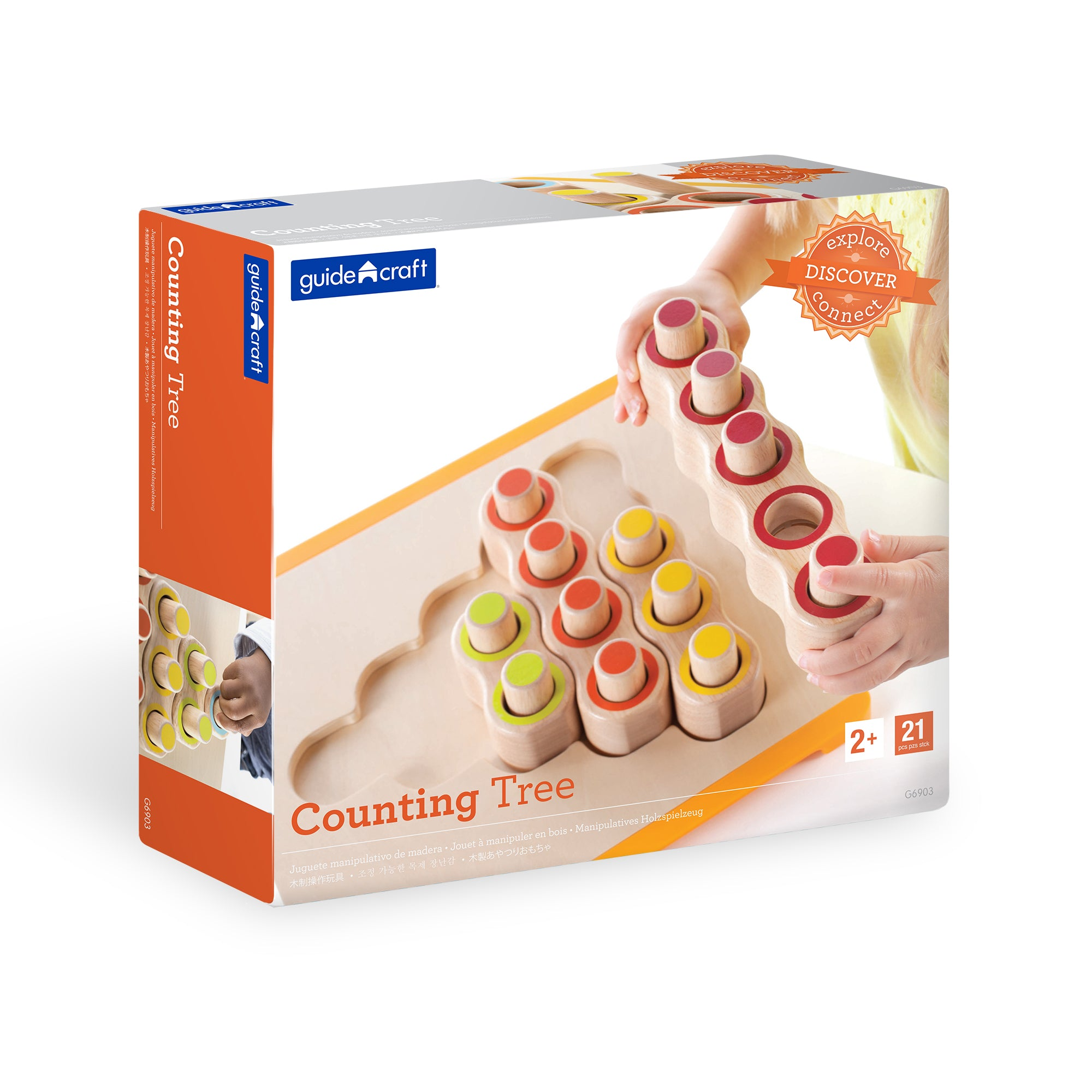 Guidecraft Counting Tree