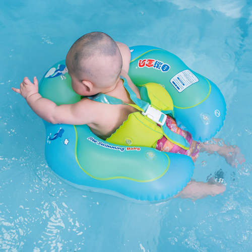 Baby Swimming Gear Tube