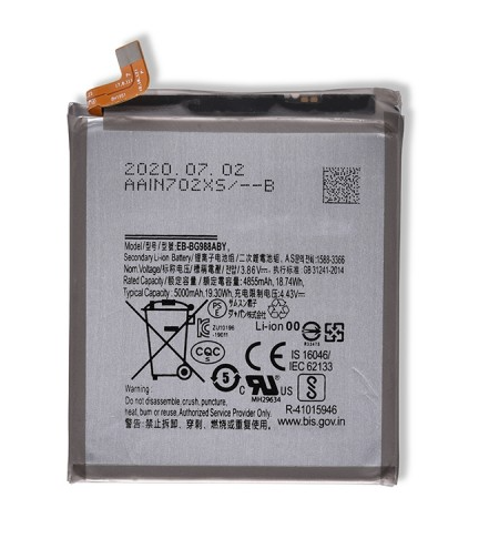 Samsung S20 Ultra Battery Replacement Part