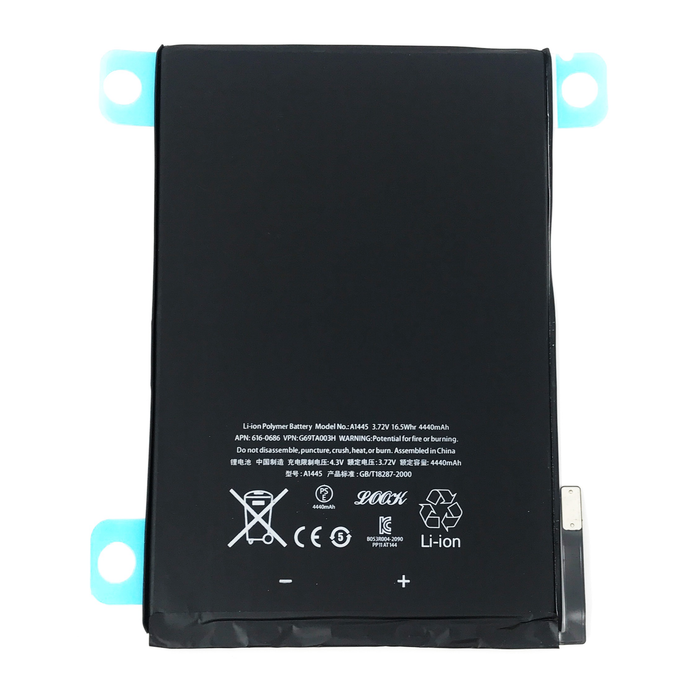 iPad Mini Battery (New)