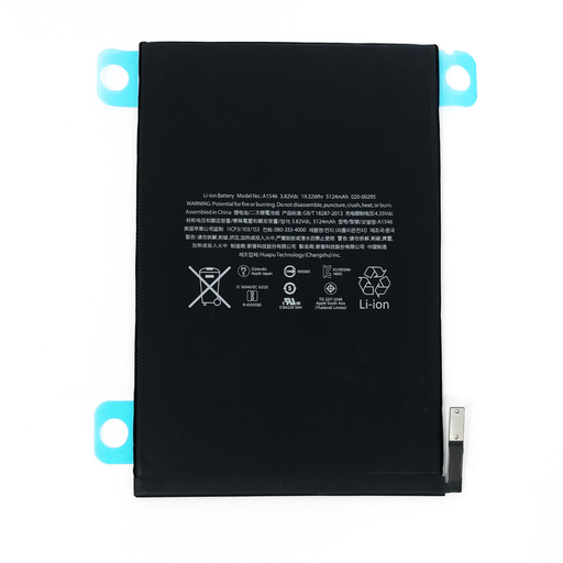 iPad Mini 4 Battery (New)