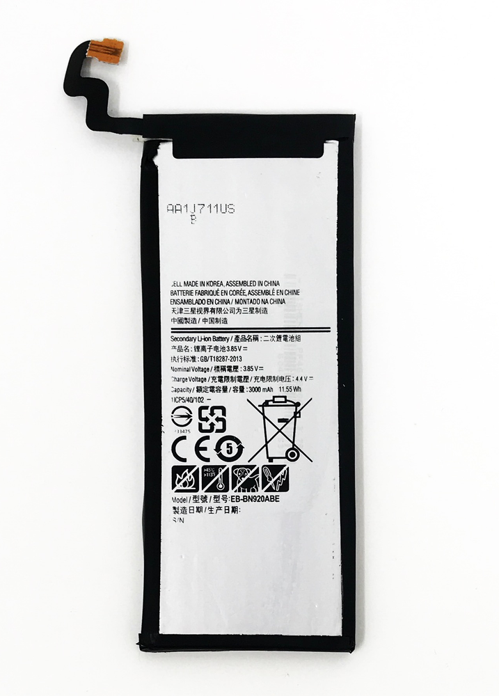 Galaxy Note 5 Battery