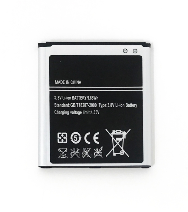 Galaxy S4 Battery (New)