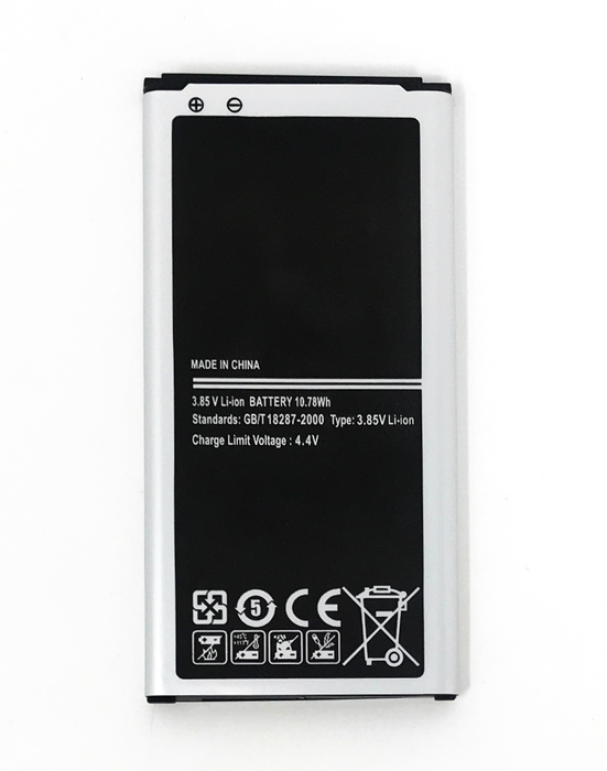 Galaxy S5 Battery (New)