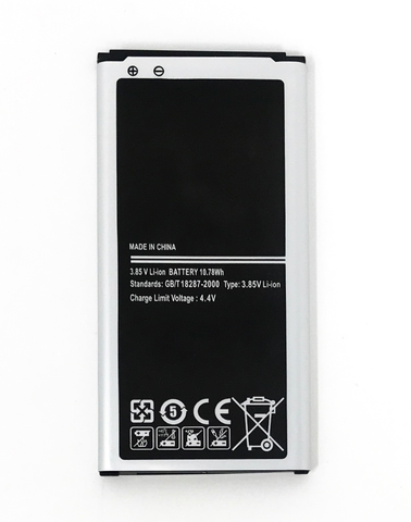 Samsung Galaxy S5 Battery (New)