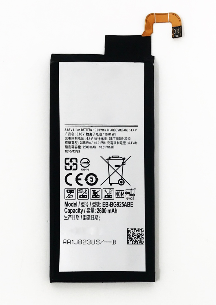 Galaxy S6 Edge Battery