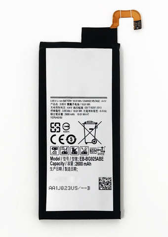Samsung Galaxy S6 Edge Battery (New)