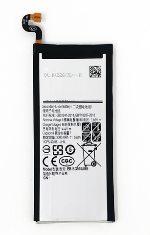 Samsung Galaxy S7 Battery (New)