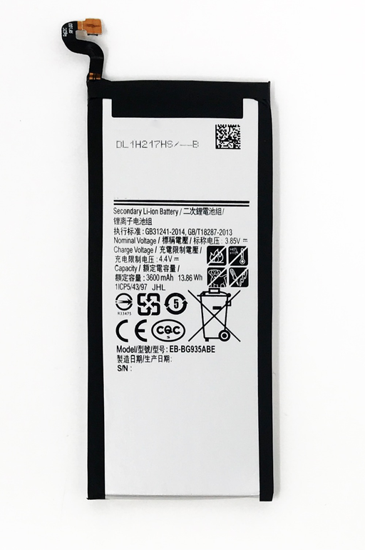 Galaxy S7 Edge Battery (New)