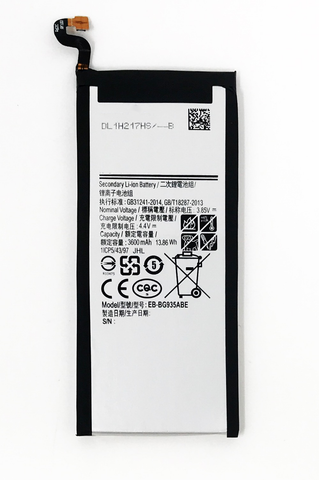 Samsung Galaxy S7 Edge Battery (New)