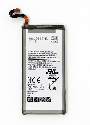 Samsung S8 Battery T1