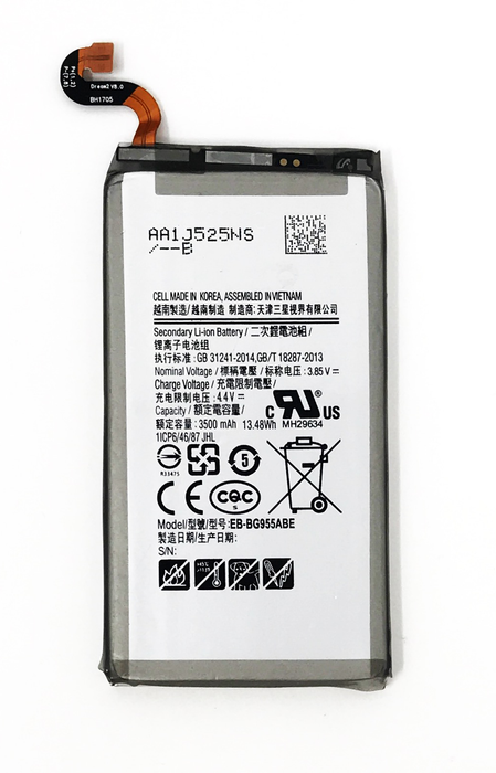 Galaxy S8 Plus Battery